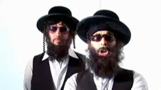 In The Key Of Hanukkah Dreidel