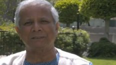 Bonsai: Celebrating the Vision of Muhammad Yunus (Trailer)