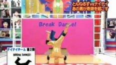 Japanese Tetris